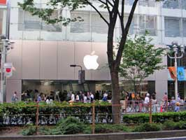 Applestorenagoya-1